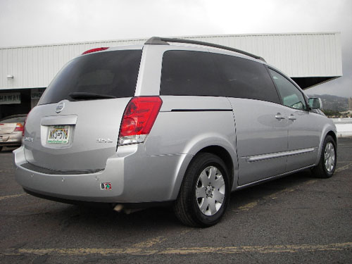 Nissan Quest 2005 photo - 1