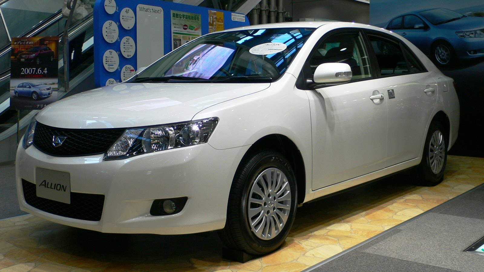 toyota allion 2014 review amazing pictures and images look at the car. Black Bedroom Furniture Sets. Home Design Ideas
