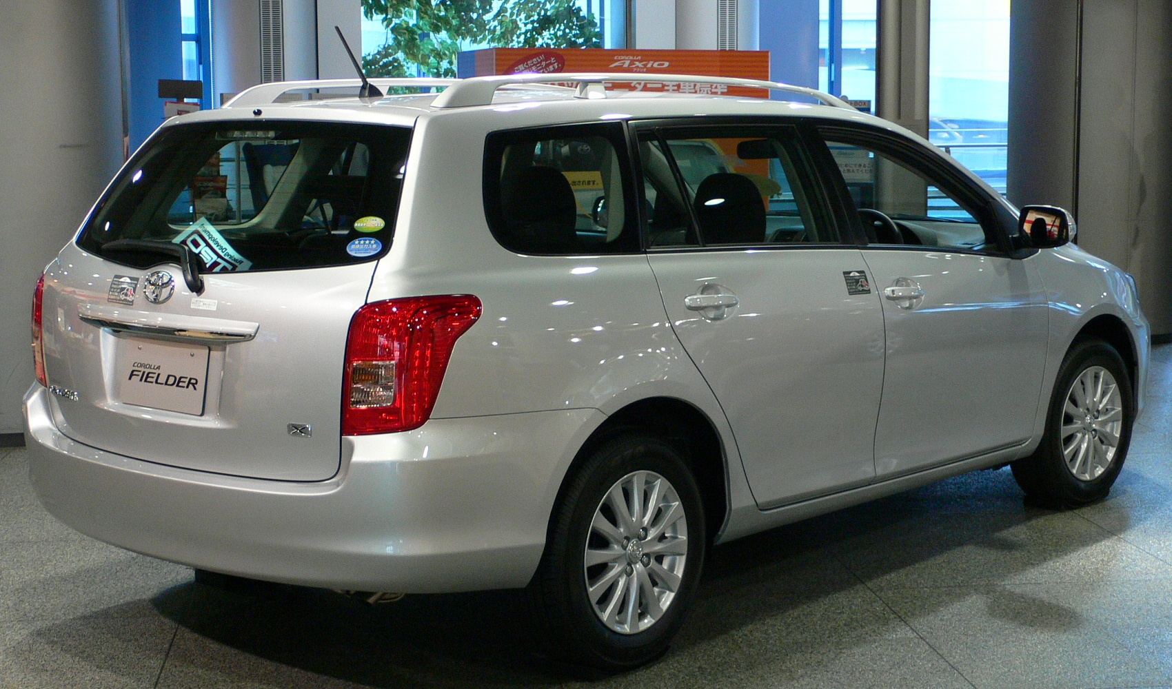 Toyota Corolla Fielder 2012 Review Amazing Pictures And