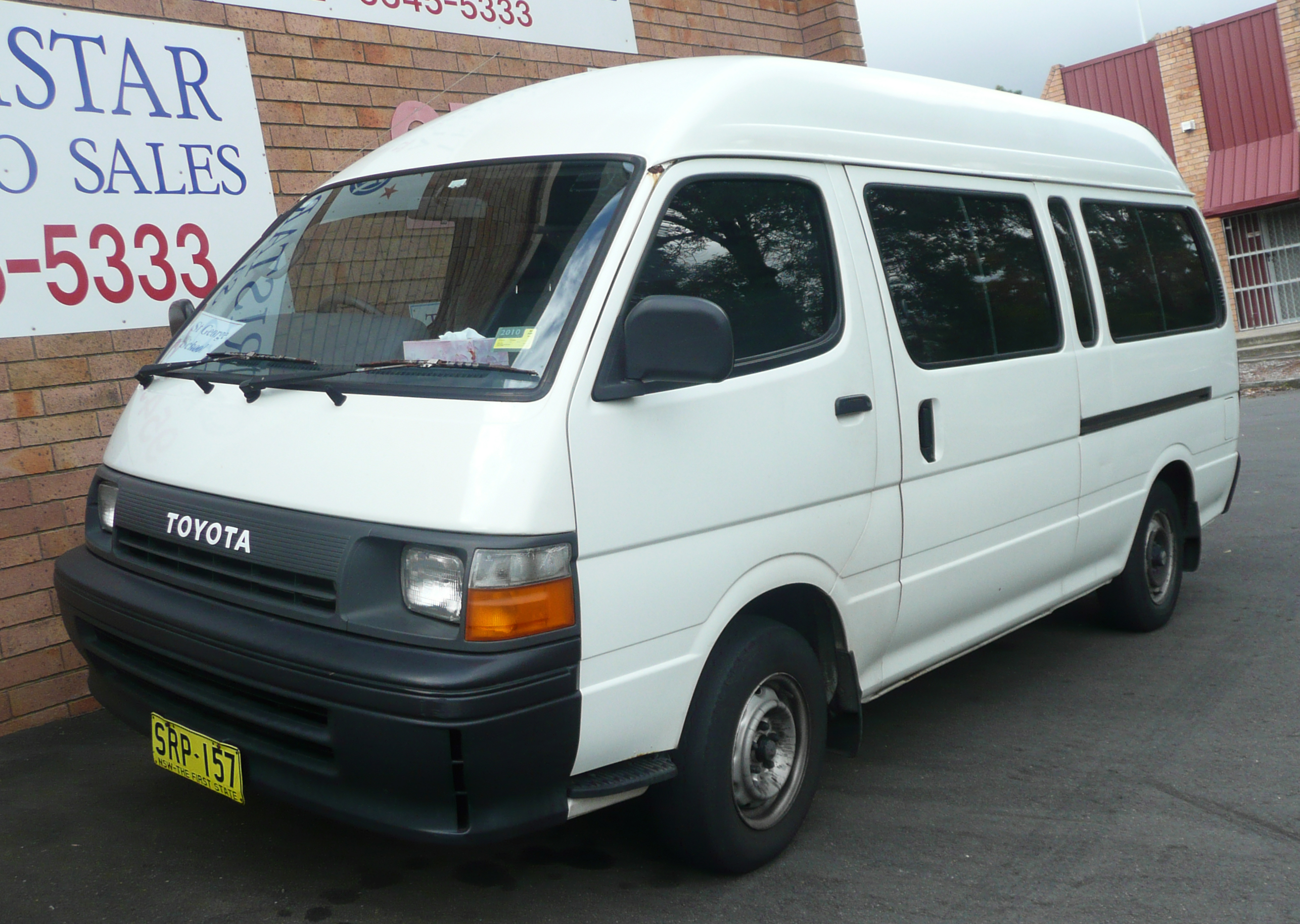 Toyota Hiace 1989 photo - 4