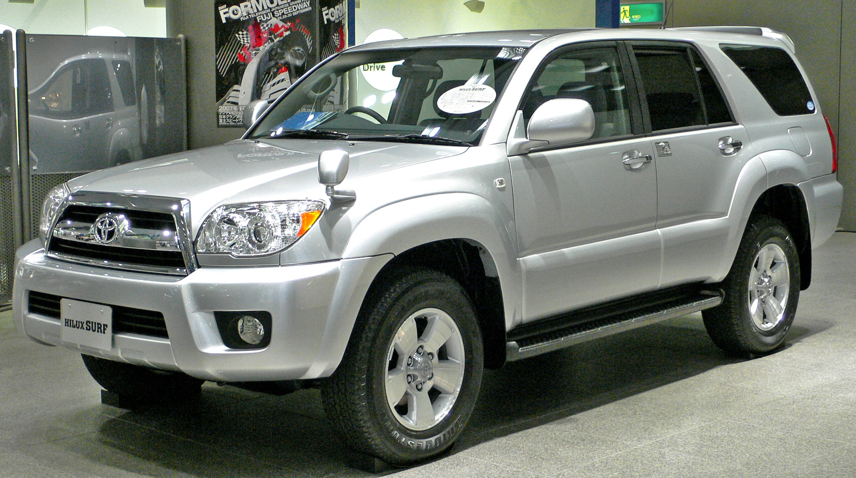 Toyota hilux surf 2007 photo - 1