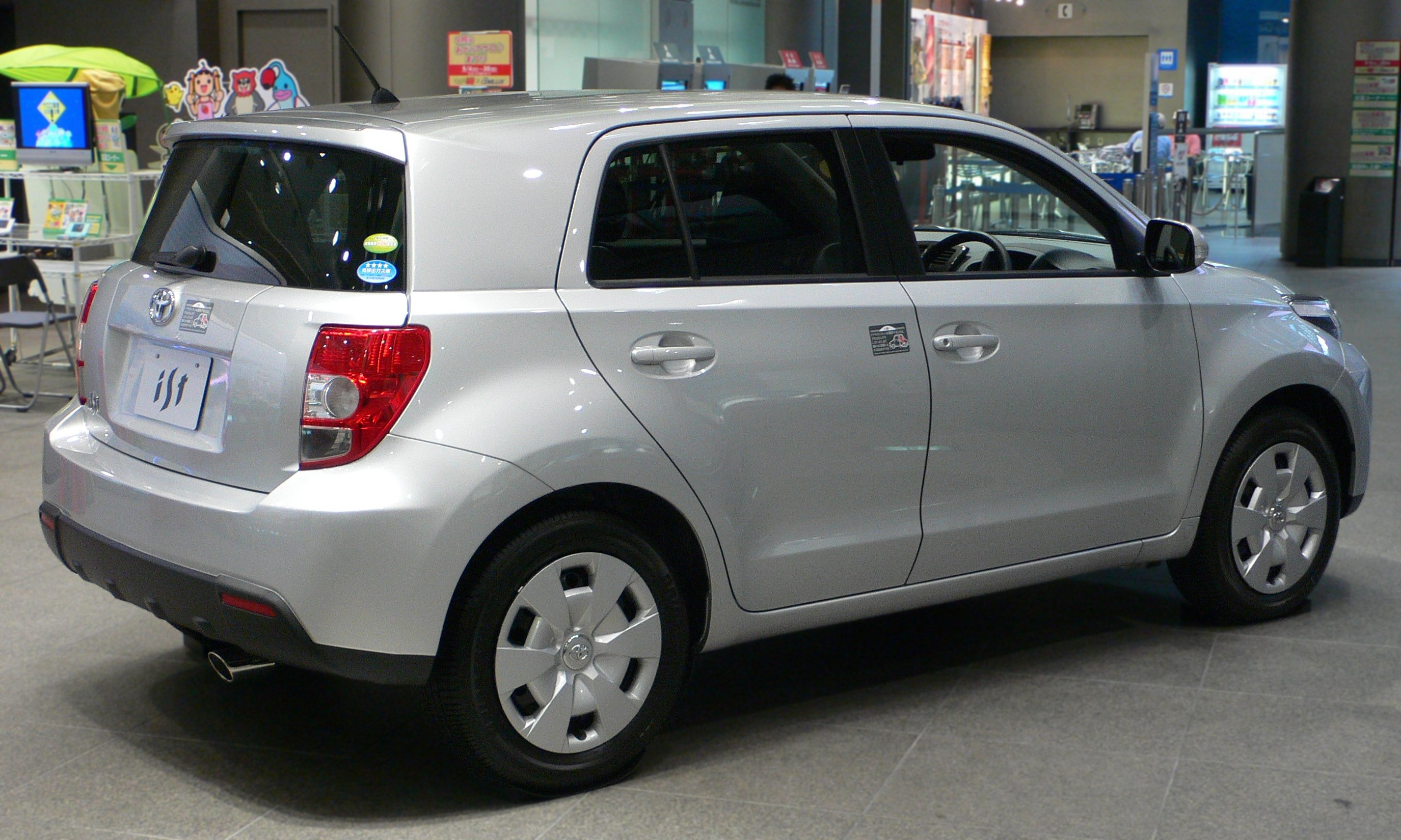 Toyota Ist 2008: Review, Amazing Pictures and Images