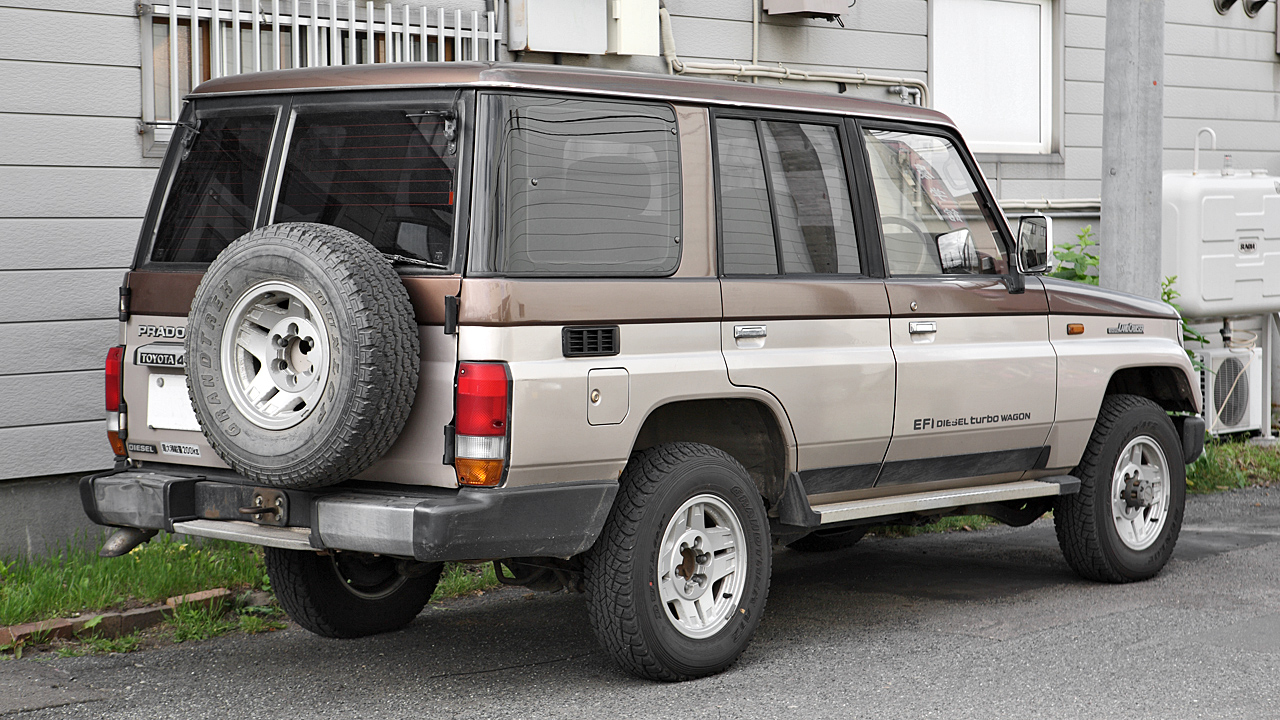 Toyota Land Cruiser Prado 1996 photo - 4