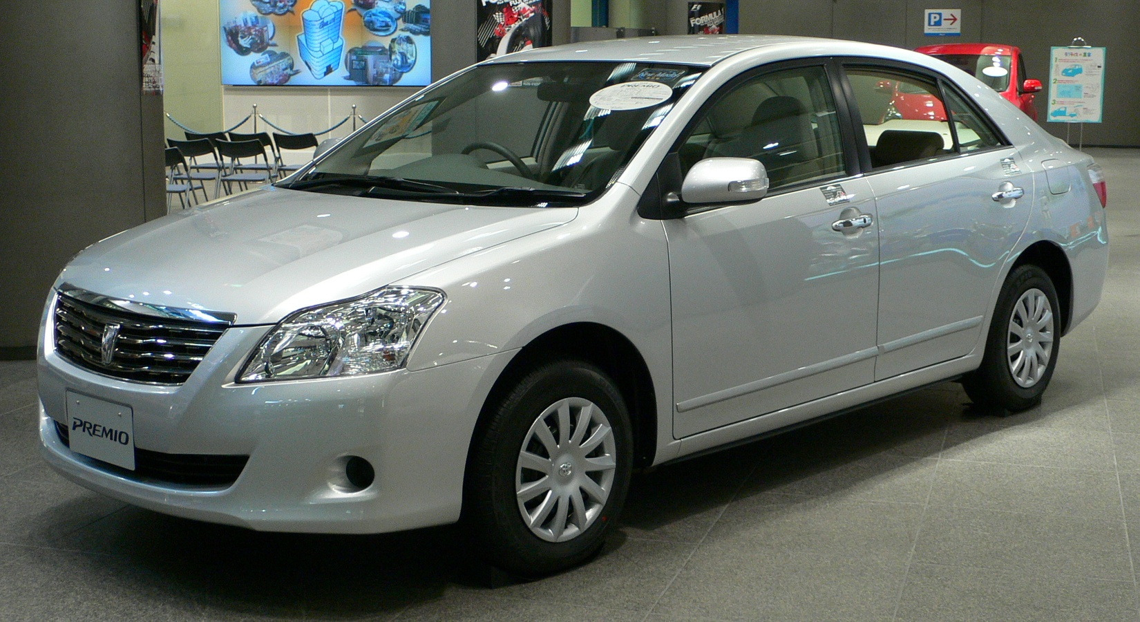 Toyota premio 2005 photo - 1