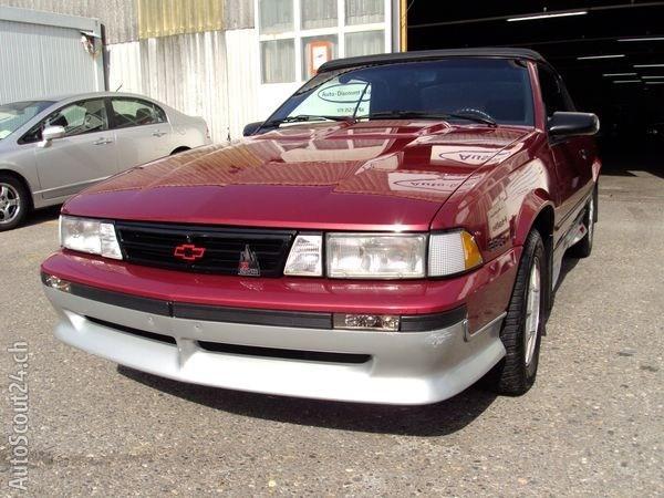 Chevrolet Cavalier 1989 Photo - 1