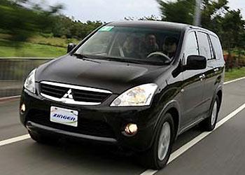 Mitsubishi Zinger 2008 Photo - 1