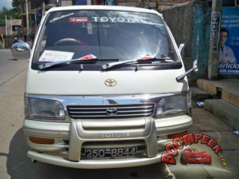 Toyota Hiace 1992 Photo - 1