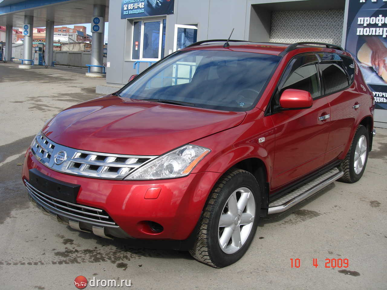 Nissan Murano 2008 Review Amazing Pictures And Images Look At Audi 1 8 Engine Diagram Photo 3